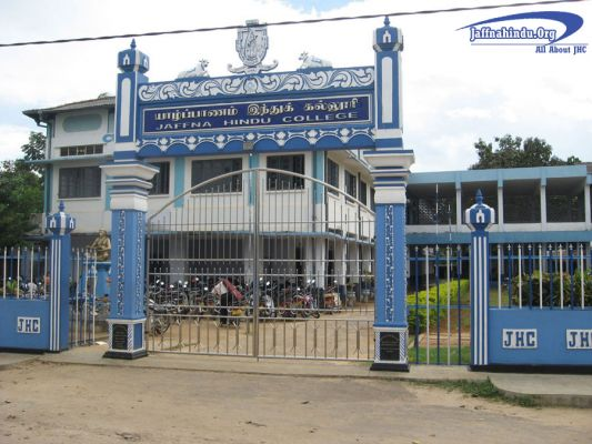 normal_JaffnaHinduCollege_2009_16.jpg